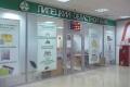 Липецкий областной банк начал распродажу прав требований кредиторов