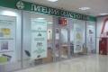 Рассмотрение вопроса о взыскании 824 млн рублей с экс-руководителей «Липецкоблбанка» затягивается еще на месяц