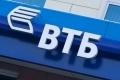 ВТБ в Липецке выдал 350 млн рублей ипотеки в апреле