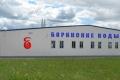 Липецкий производитель минеральной воды «расплатиться» с кредиторами имуществом
