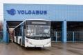 В подтверждение экономической обоснованности подорожания проезда липецкий автопарк пополнился дорогостоящими автобусами