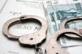 Сотрудники липецкого судебного департамента получили срок за хищение 3 млн рублей