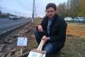 Липецким властям напомнили о сроках сдачи ремонта дороги по улице Московская