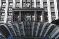 За депутатские места в Госдуме поборются 19 липецких политиков