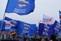 В Липецке двух претендентов на участие в праймериз «Единой России» исключили из-за трудностей с бизнесом