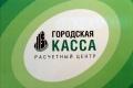Экс-директора липецкой «Городской кассы» хотят привлечь к ответственности за долги компании