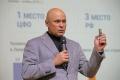 Федеральный центр может поощрить Липецкую область деньгами за эффективную работу губернатора