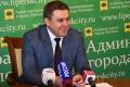 Мэру Липецка пришлось выслушивать нотации от областных властей за недостаточное привлечение инвестиций