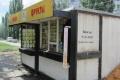 В мэрии Липецка будут расторгать договоры с владельцами киосков и торговых павильонов