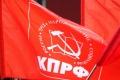 Липецкие коммунисты уличили мэрию Ельца в краже партийного баннера