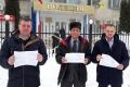 Акция протеста закончилась для липецких депутатов возбуждением административного дела