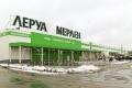 Гипермаркет одного из крупнейших европейских DIY-ритейлеров – Leroy Merlin откроется в Липецке весной 2021 года