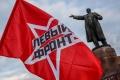 В Липецке движение «Левый Фронт» на губернаторских выборах расставит своих наблюдателей на избирательных участках