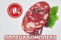 Активы обанкротившегося мясокомбината «Липецккомплекс» могут уйти с торгов со скидкой 90%