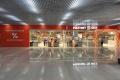 Российский ритейлер «Магнит» открыл первый оптовый магазин в Липецке