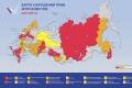 Липецкая область включена в самую опасную зону для журналистов
