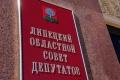Самовыдвиженцы не составят конкуренцию политическим партиям на допвыборах в Липецкий облсовет