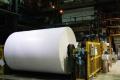 Арбитражный суд запретил чиновникам регистрировать сделки по продаже недостроенного Липецкого офсетного комбината