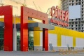 ГК «О'кей» договорилась о продаже своих супермаркетов в Липецке компании X5 Retail Group