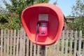 Следователи проверяют обстоятельства гибели чинившего таксофон электрика «Ростелекома»