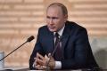 Федеральные СМИ подтвердили информацию о приезде президента Владимира Путина в Липецкую область 22 января