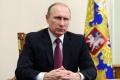 Более 80% жителей Липецкой области захотели видеть президентом России Владимира Путина