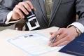Регистрация новых предприятий в Липецкой области идёт на спад