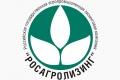 «Росагролизинг» намерен продать липецким аграриям свои несостоявшиеся сельхозпроекты