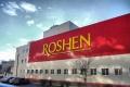Липецкий арбитраж подтвердил нарушение «Рошена» законодательства о налогах и сборах