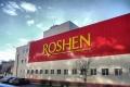 Липецкий актив корпорации Roshen изначально не хотели продавать – СМИ