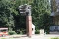 Мэрия Липецка получила «одобрение» губернатора превратить один из старейших парков города в спортивную зону