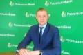На директора липецкого «Россельхозбанка» было заведено уголовное дело за премию в 100 тыс. рублей