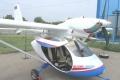 Липецкий производитель самолетов уходит в банкротство