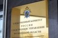 Липецкие следаки задержали по подозрению в получении взятки экс-мэра Данкова Алексея Левина