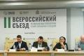 Представители Липецкой области принимают участие в съезде региональных операторов в сфере обращения с отходами в Нижнем Новгороде