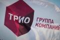 Липецкая компания «Трио» не пожалела на борьбу с коронавирусом 3 млн рублей