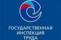 Липецкая трудовая инспекция нагрянет с проверкой к федеральному оператору питания «Фьюжен Менеджмент»