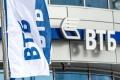 В первом полугодии липецкий ВТБ заключил кредитных соглашение на 1,7 млрд рублей