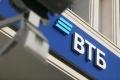 ВТБ привлек на счета эскроу более 50 млрд рублей