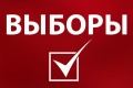 Липецкий политолог назвал ошибкой утверждение о «беспроблемных выборах» врио губернатора Игоря Артамонова
