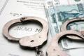 Высокопоставленного липецкого полицейского уличили в причастности получения крупной взятки