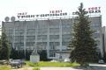 Московский банк отказался банкротить крупнейшее оборонное предприятие Липецка