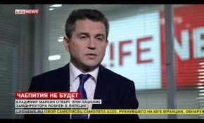 """Embedded thumbnail for Маркин отверг предложения зам директора фабрики """"Рошен"""" в Липецке"""