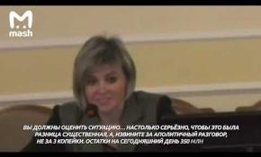 Embedded thumbnail for «Призывом» липецких чиновников подправить отчётность ради освоения федпомощи займётся прокуратура