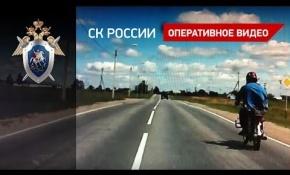 Embedded thumbnail for Липецкий депутат пытается уйти от инспекторов ДПС на мопеде
