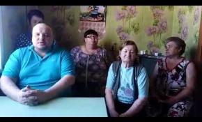 Embedded thumbnail for Жители скандального дома по улице Гагарина в Липецке обратились к Владимиру Путину за помощью в переселении