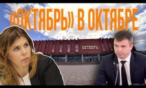 Embedded thumbnail for «Октябрь» в октябре