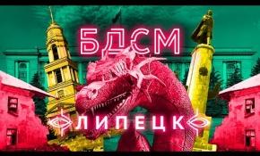 Embedded thumbnail for Прогулка с мэром Липецка. Памятник Сталина, немецкие автобусы и руины советского прошлого