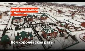 Embedded thumbnail for Вся королёвская рать